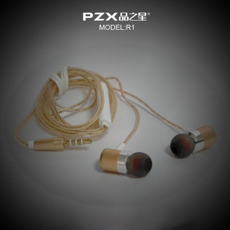 Купить Наушники PZX R-1, 40мм, 50mW, Gold, Bох
