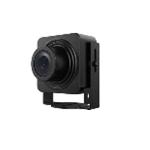 Купить 1MP Камера безкорпусная  Hikvision DS-2CD2D14WD/M (4.0)