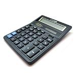 Купить Калькулятор офисный стандарт 888TII, 33 кнопки, черный, размеры 206*156*31мм, BOX