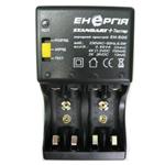 Купить Зарядное устройство универсальное Энергия ЕН-500, 4 канала, 1-4 AA, AAA, или 1-2 крона 9V, LED индикатор