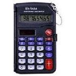 Купить Калькулятор мини 568А, 24 кнопки, черный, размеры 99*61*15см, BOX