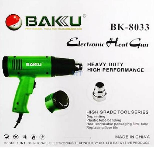 Купить Фен BAKKU BK-8033 (пистолет) 1600Вт, зелений Box (252*233*80) 0,72 кг