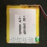 Купить Литий-полимерный аккумулятор 3.5*75*90mm (3500mAh 3,7V)