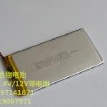 Купить Литий-полимерный аккумулятор 3.7*70*93mm (3200mAh 3,7V)