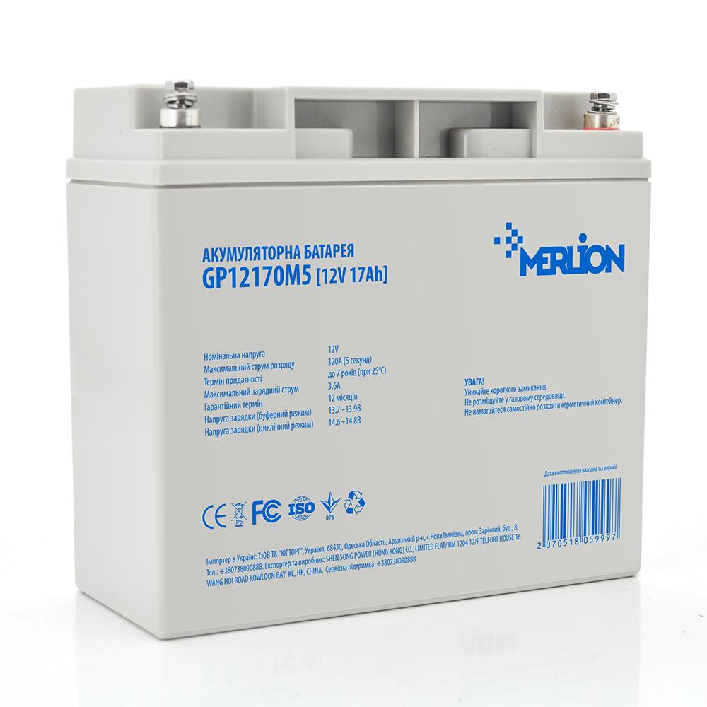 Купить Аккумуляторная батарея MERLION AGM GP12170M5 12 V 17Ah ( 180 x 78 x 165 (168)) 4,3 кг Q4