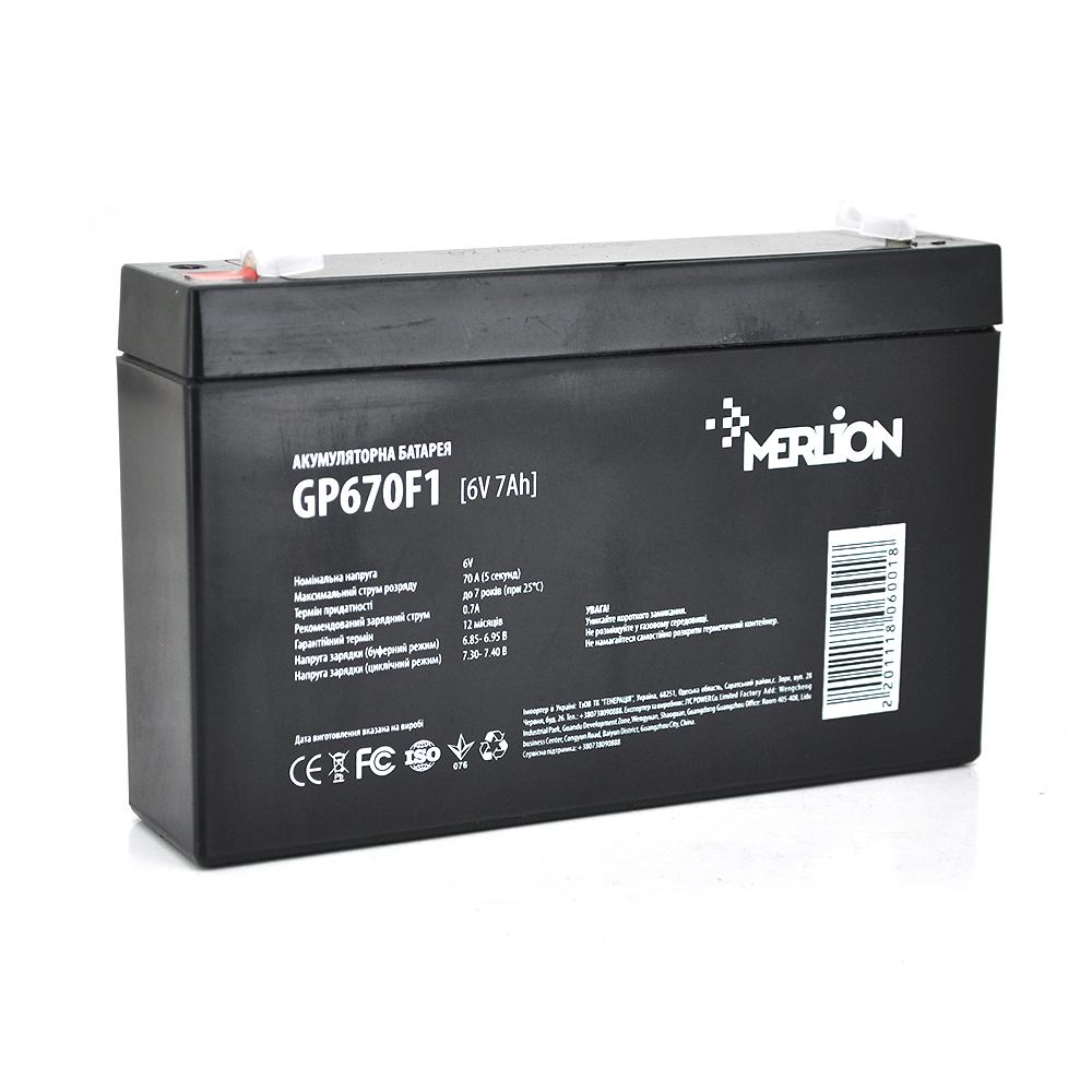 Купить Аккумуляторная батарея MERLION AGM GP670F1 6 V 7Ah  ( 150 x 35 x 95 (100 ) ) Q10