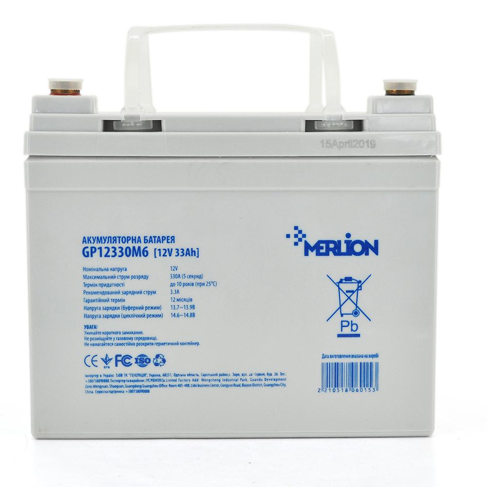 Купить Аккумуляторная батарея MERLION AGM GP12260M5 12 V 26 Ah (166 х 178 х125 ) Q1