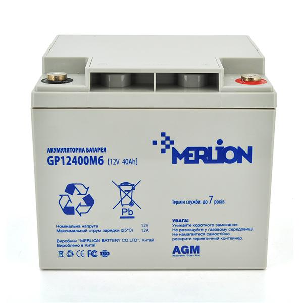 Купить Аккумуляторная батарея MERLION AGM GP12400M6 12 V 40 Ah ( 198 x 165 x 170  ) Q1