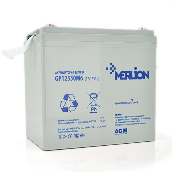Купить Аккумуляторная батарея MERLION AGM GP12550M6 12 V 55 Ah ( 225 x 135 x 210 (215) ) Q1