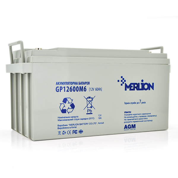 Купить Аккумуляторная батарея MERLION AGM GP12600M6 12 V 60 Ah ( 325 x 180 x 160 (165) ) Q1