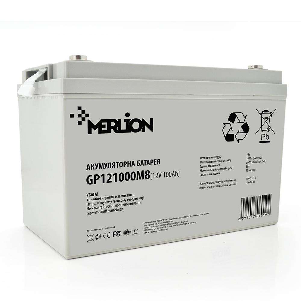Купить Аккумуляторная батарея MERLION AGM GP121000M8 12 V 100 Ah  ( 340 x 190 x 260 ) 26 кг ( 330 x 170 x 215 (220) )  Q1