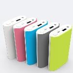 Купить Power bank 10400mAh PZX-C146, USB-1A + mini USB +кабель USB micro, LED фонарик, White/Green, Blister-BOX