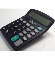 Купить Калькулятор офисный мини 837B, 26 кнопок, черный, размеры 153*121*37 мм, Box