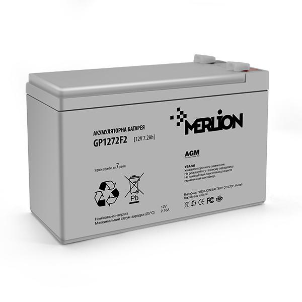 Купить Аккумуляторная батарея MERLION AGM GP1272F2 12 V 7,2 Ah ( 150 x 65 x  95 (100) ) 1,7 кг White Q8