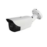 Купить 2.0МП камера цилиндрическая 1080Р SPARTA SWB21AR30 (обьектив 2.8мм/ИК подсветка 30м)