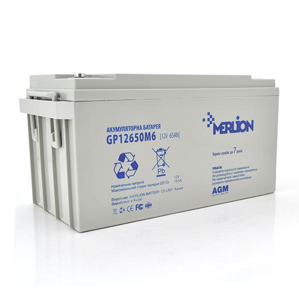 Купить Аккумуляторная батарея MERLION AGM GP12650M6 12 V 65 Ah ( 360 x 180 x 220 ) 19 кг ( 330 x 170 x 180 (185) )  Q1