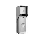 Купить Вызывная панель Qualvision QV-ODS421SM серая
