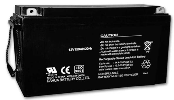 Купить Аккумуляторная батарея Top Power 12V 120AH AGM (400х165х245)