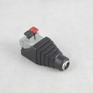 Купить Разъем питания DC-M (D 5,5x2,5мм) => кабель длиной  1,5м